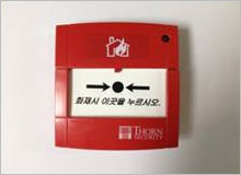 FIRE ALARM CALL-POINT-Not Water Type